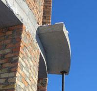 Балконні плити