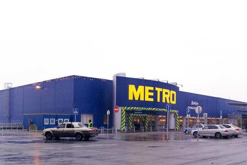 Центр оптової торгівлі METRO