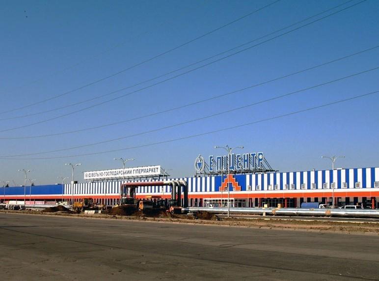 Будівельно-господарський гіпермаркет «ЕПІЦЕНТР», м. Херсон