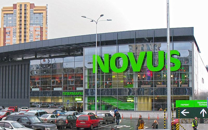 Торговельний центр «NOVUS» по пр-ту Червонозоряному, 4А в Києві