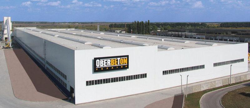 завод Обербетон