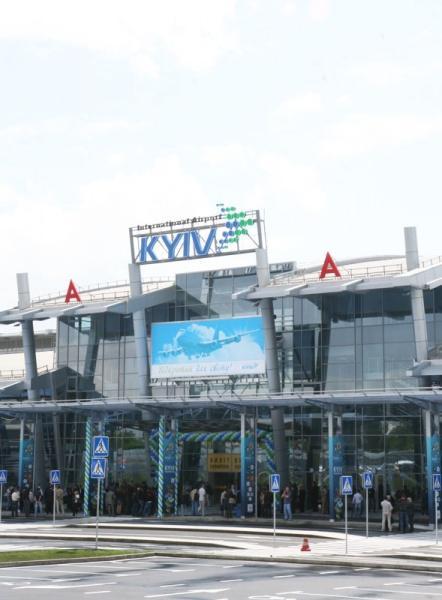 международный пассажирский терминал Жуляны