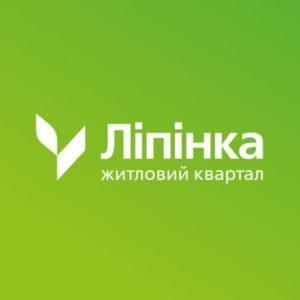 Липинка